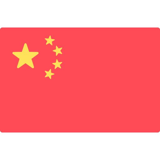 Kínai Népköztársaság logo